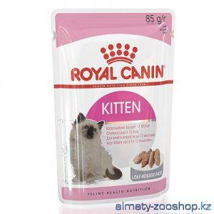 Purina Veterinary Diets EN Gastroenteric Canine консерва